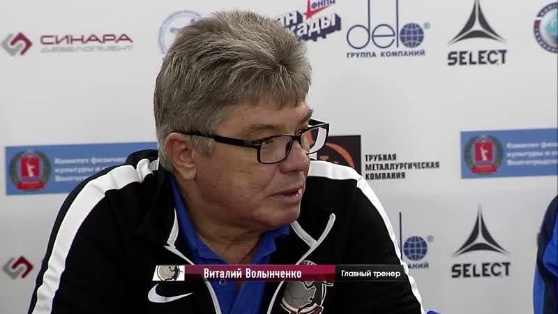 Пресс-конференция и саммари матча Динамо-Синара - ГК-Ставрополье