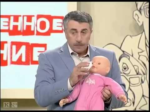 Затрудненное дыхание Кашель без остановки Что делать Доктор Комаровский