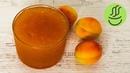 Kayısı Marmelatı Tarifi Kayısı Marmelatı Nasıl Yapılır