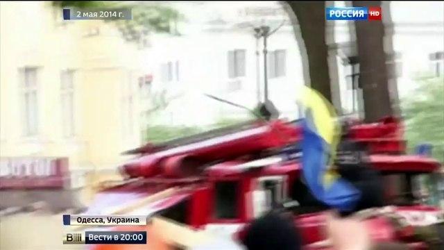 Вести 20:00 • Годовщина трагедии: по пустой Одессе ездят БТР и гуляет Азов