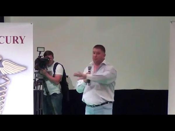 Дмитрий Васадин о будущем Сообщества Меркурий 2015 год