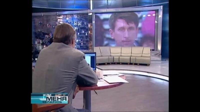 Жди меня (ОНТ, 24.12.2010) Новогодний выпуск