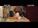 윤도현 - Five Eagle Brothers (덕수리 5형제) OST