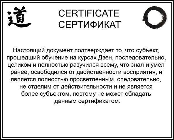 """ПЕРЕНЕСЕНО из """"Уличный гипноз на видео"""""""