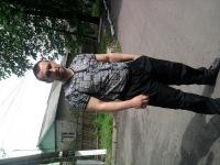 Игорь Беляев, 23 июня 1981, Донецк, id174547830