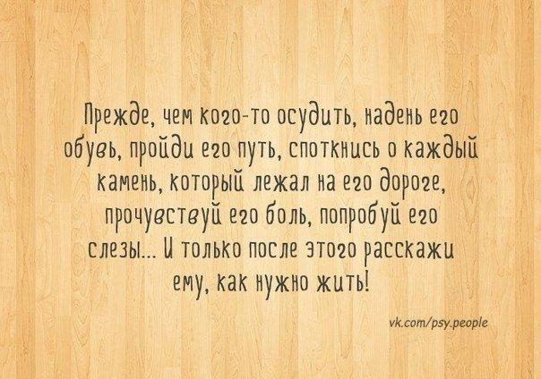http://cs320126.vk.me/v320126268/28c3/XlEo4aNq_S8.jpg