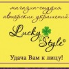 ~~~ LuckyStyle@ ~~~