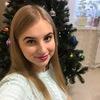 Полина Оспельникова