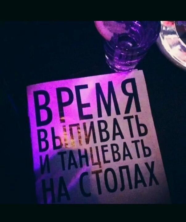 Никита Котов, Златоуст - фото №4