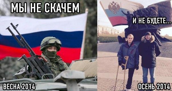Украина не получала запрос РФ на досрочное погашение еврооблигаций на $3 млрд, - Яресько - Цензор.НЕТ 1163