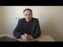 ОБРАЩЕНИЕ кандидата в Президенты Башкортостана Айрата Дильмухаметова к V Форуму