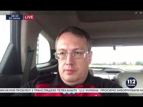 Геращенко: Кроме ромов спецслужбы РФ планировали нападения на еврейские организации во Львове