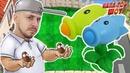 Папа РОБ играет в РАСТЕНИЯ против ЗОМБИ / Plants vs. Zombies