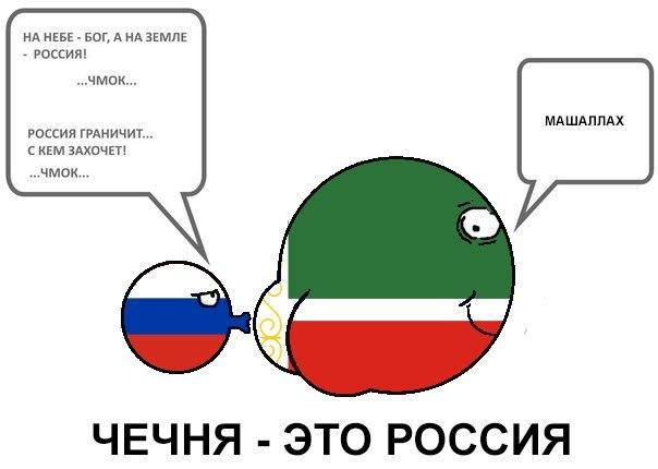 гей аватарки: