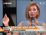 Azeri RÖYA | Bugün Haftasonu | 21 Kasım 2013