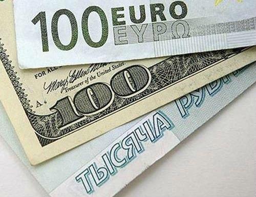 Лучшие курсы валют в спб