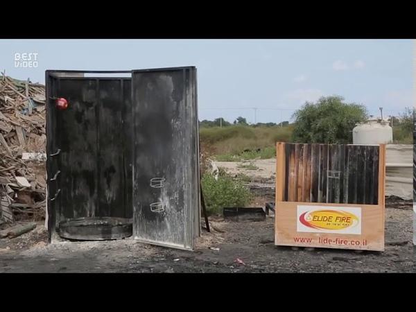 Гениальный огнетушитель