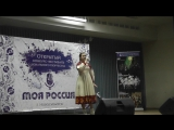 2017-04-15_Перепёлкина анна -
