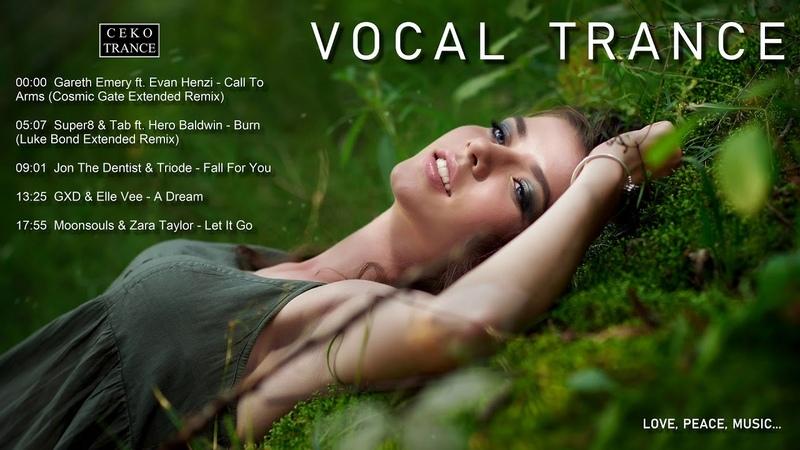 VOCAL TRANCE 125