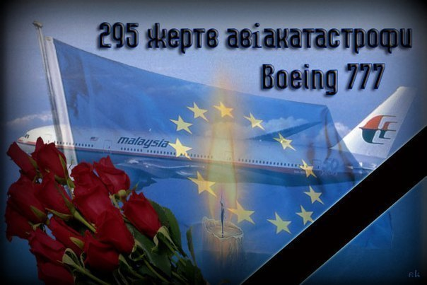 Российская авиация продолжает ведение воздушной разведки и патрулирование украинской границы - Цензор.НЕТ 4355