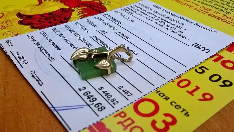 золотая карта сбербанка кредитная заказать онлайн