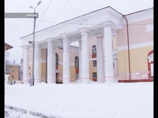Новодвинский культурный центр может получить 172 миллиона рублей на капремонт