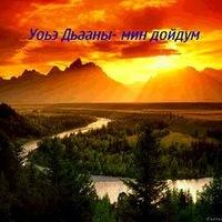 Слава Рожин, 25 октября 1993, Санкт-Петербург, id222823797