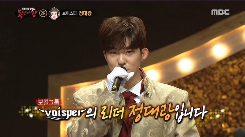 [Identity] 'Schubert' is VOISPER Jung Dea-kwang , 복면가왕 20181202