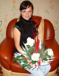 Ольга Андреева, 24 декабря 1987, Нижний Новгород, id70674684