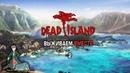 Dead Island выживаем вместе 2