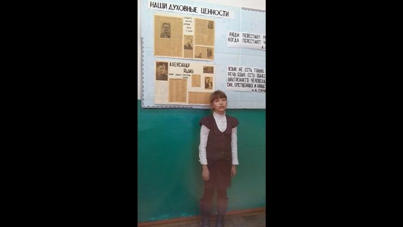 Участница акции Живая вода - Бушманова Елизавета,ученица 3 класса Борковской школы Никольский район.