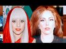 Блохин С.Н. об операциях Lady Gaga (Frau Klinik)