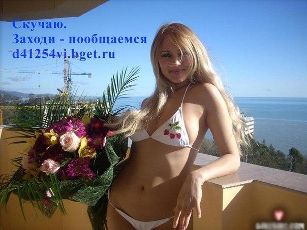 русская порно деревня смотреть онлайн: