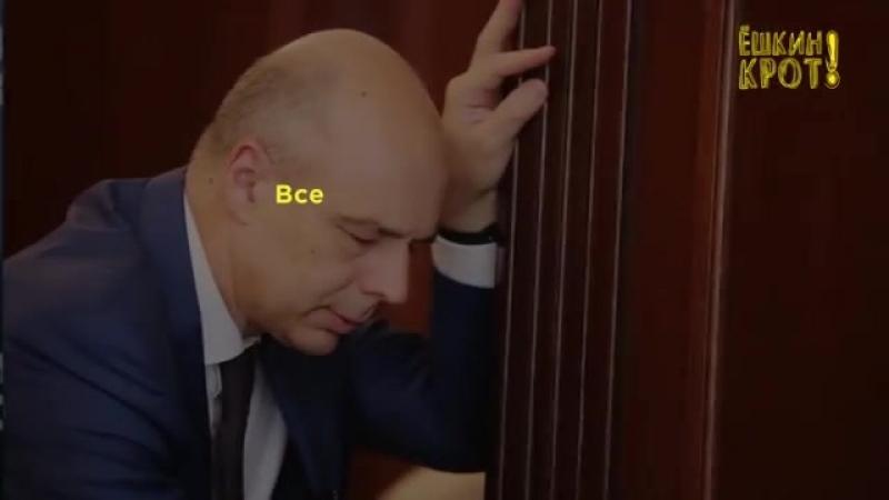 Сытый Единоросс голодный пенсионер