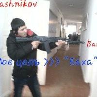 Aly Nalibaev, 27 ноября 1994, Набережные Челны, id210507782