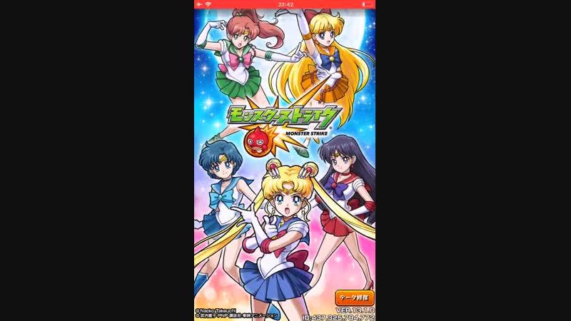 Sailor Moon Crystal x Monster Strike