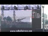 Воздушные гонки Red Bull Air Race. Kazan 2018. Суперфинал четырех. Победа Мартина Шонка.