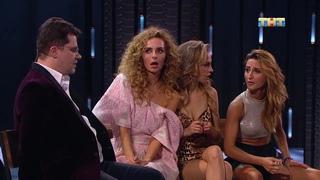 Comedy Woman, 8 сезон, 16 серия (05.10.2018)