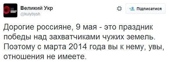 Командование российских оккупационных войск планирует активизировать боевые действия на Донбассе накануне празднования Дня Победы, - разведка - Цензор.НЕТ 8623
