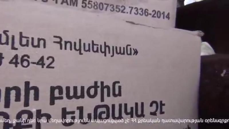 Ոստիկանները հայտնաբերել են «վաճառքի ենթակա չէ, ԶԻՆՎՈՐԻ բաժին» գրառմամբ մսի պահածոներով մեքենաներ