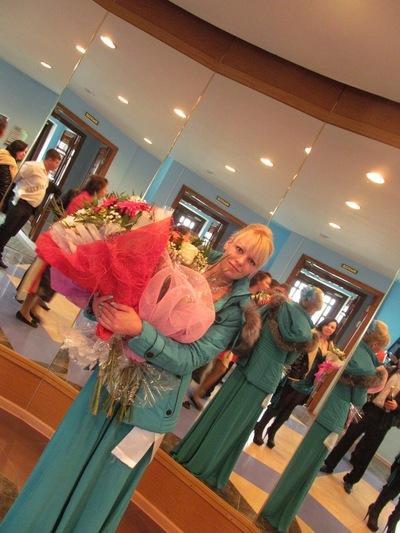 Светлана Гусева, 8 февраля , Якутск, id81672957