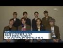 [VIDEO] 📹 180917 EXO @ Naver TV — KBS News выпустили репортаж о Music Bank в Берлине!