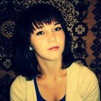 Дарья Босько, 23 августа 1995, Гродно, id142857150
