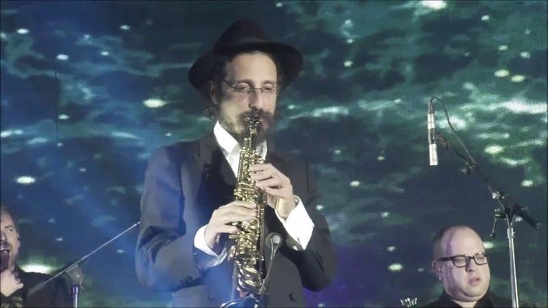 האפ קוזאק I דניאל אהביאל ודניאל זמיר Hup Kozak I Daniel Ahaviel Daniel Zam