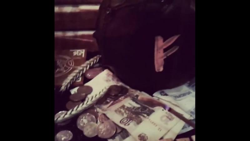 Ритуал на денежный прирост