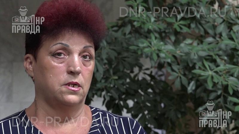 Мать Гиви: Украина сюда больше никогда не вернётся!