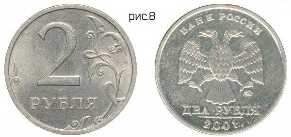 Монеты россии ммд стоимость 100 руб 1993 года цена