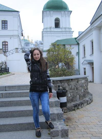 Диана Андреева, 9 февраля , Волгоград, id196101306