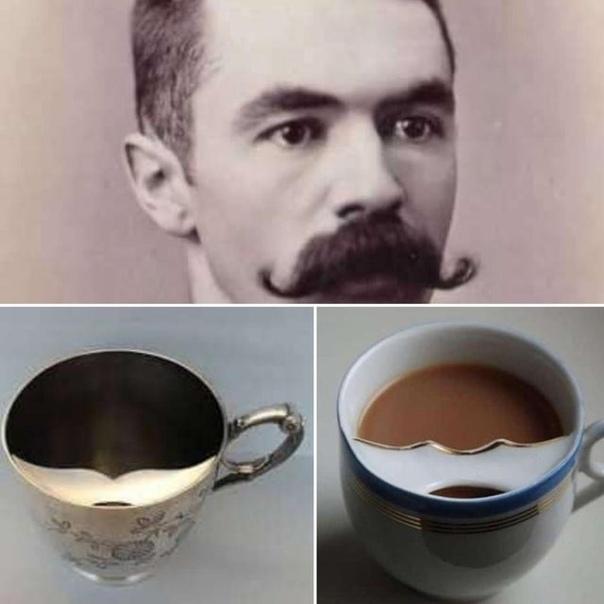 Викторианские чашки с защитой усов от намокания.