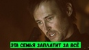 Банда Капюшонов решила убить всех Куинов